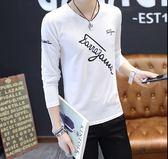 長袖T恤-夏季長袖T恤男士新品V領薄款上衣青少年潮流學生裝韓版修身打底衫 東川崎町