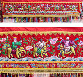 一定要幸福哦~~八仙彩8尺立體繡~~結婚用品、婚俗用品、入厝,剌繡