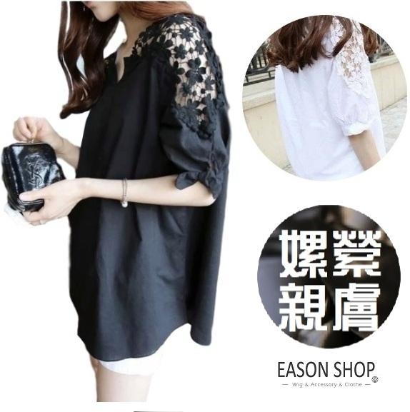 EASON SHOP(GW0476)韓版純色袖子蕾絲拼接蝴蝶結綁繩薄款長版長袖襯衫連身裙女上衣服寬鬆內搭衫顯瘦