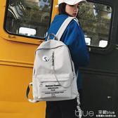書包女韓版原宿高中學生帆布雙肩包校園簡約背包男潮 深藏blue