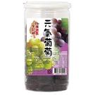 台灣美食全紀錄元氣葡萄乾400g【愛買】...