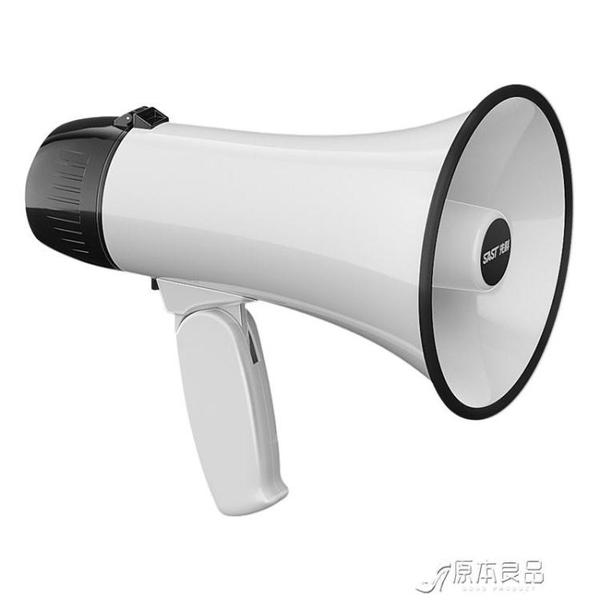 擴音喇叭 可錄音循環喊話器大聲高音擴音器擺攤戶叫買廣播【快速出貨】