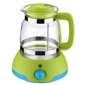 暖奶器 恒溫調奶器沖泡奶粉機自動暖奶器恒溫玻璃熱水壺嬰兒沖奶器配件 寶貝計畫