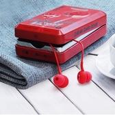 耳機 入耳式有線通用女生韓版可愛少女心音樂糖果色原裝紅色睡眠耳塞式帶麥高音質蘋果