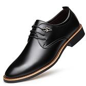 商務正裝皮鞋男士夏季透氣英倫韓版潮流黑色尖頭百搭休閒鞋子『向日葵生活館』