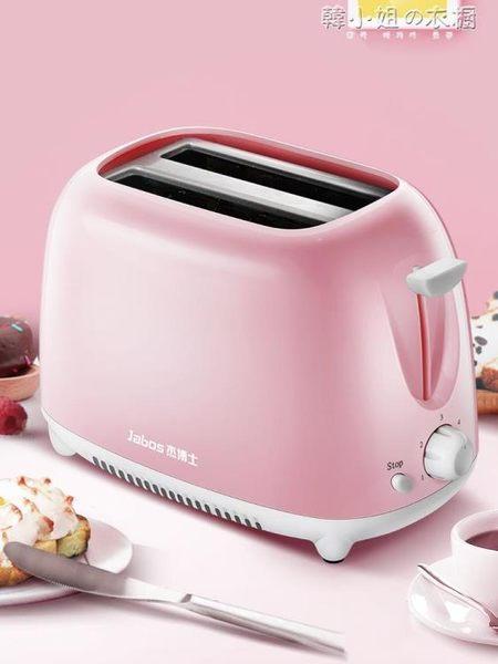 杰博士TR-1020 吐司機早餐多士爐土司家用小型全自動烤面包片機 韓小姐的衣櫥