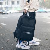 帆布包後背包男歐美大容量情侶15.6寸電腦背包帆布黑色大學高中學生 【品質保證】