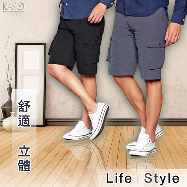 KUPANTS 美式輕薄多口袋工作短褲 韓版素面 側口袋工作褲五分短褲 2337