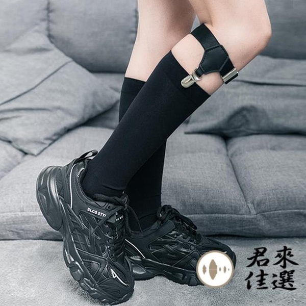腿環襪子女中筒襪潮小腿襪扣長筒襪薄款制服襪夾【君來佳選】