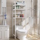 馬桶置物架 浴室壁掛廁所洗手間收納用品用具落地收納架子【2021歡樂購】
