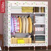 衣櫃 簡易衣櫃牛津布鋼管加固加粗布衣櫃組裝布藝簡約現代經濟型收納櫃igo 玩趣3C