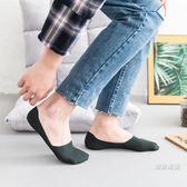 隱形襪男士隱形船襪莫代爾夏季厚款男襪硅膠防滑淺口棉襪低筒短襪子男4雙