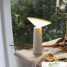 台燈 可調光充電台燈臥室床頭簡約現代節能led小夜燈插電喂奶嬰兒睡眠  快速出貨