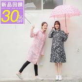 《EA2300-》附收納袋~可愛花朵滿版印花連帽雨衣/外套 OB嚴選