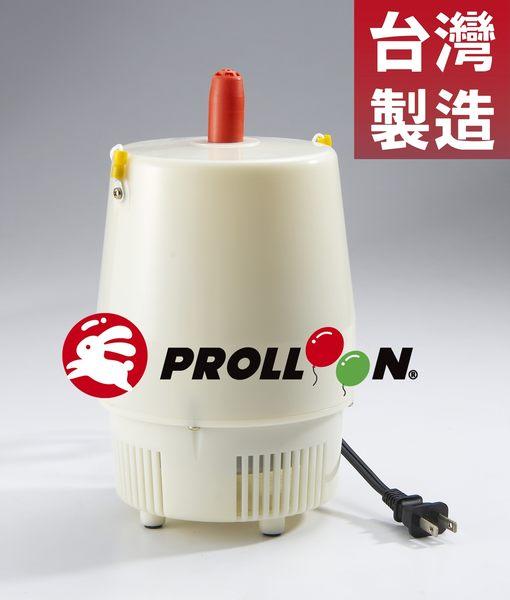 【大倫氣球】單孔電動充氣 Pump 台灣生產製造 MIT