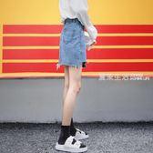 短裙 chic高腰牛仔短裙女夏新款ins超火裙子a字包臀裙不規則半身裙·夏茉生活
