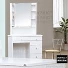INPHIC-Liz 寶貝2.7尺純白色活動鏡台(含椅)_9PFn
