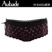 Aubade-BAHIA有機棉S-L平口褲(閃亮黑)50經典