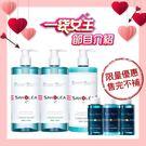 推薦給水漾薔薇重度愛用者 8種胺基酸保濕成分添加 洗髮露0矽靈、0色素、0雌激素 修護受損髮尾