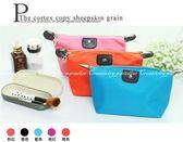 【餃子包】韓系水餃造型化妝袋 收納包 水餃包 手拿包 化妝包 保養品化妝袋 收納袋 包中包