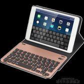ipad鍵盤 蘋果ipad mini2鍵盤保護套無線藍芽迷你mini4殼超薄休眠皮套A1538網紅A1489全包 城市科技