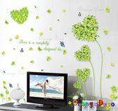 壁貼【橘果設計】愛心草 DIY組合壁貼 牆貼 壁紙 壁貼 室內設計 裝潢 壁貼