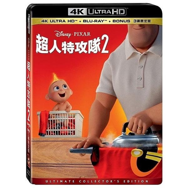 【迪士尼/皮克斯動畫】超人特攻隊2-UHD+BD+Bonus 三碟版