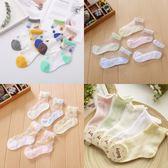 寶寶水晶絲襪兒童超薄款純棉船襪嬰兒男童女童透氣襪子吾本良品