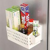 [現貨] 磁吸收納架 冰箱醬料瓶罐洗衣精洗衣粉置物架 AAC4039