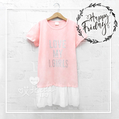 純棉 中大童 甜美粉嫩銀蔥英文拼接紗裙長版上衣 字母 大童洋裝 女大童 粉色洋裝 哎北比童裝
