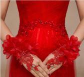 新娘手套 韓式新娘手套白色結婚婚紗蕾絲繡 莎拉嘿幼