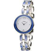 芬迪 FENDI MY WAY 經典美學時尚腕錶 F357024003