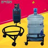 18L桶裝純凈水瓶架可行動煤氣瓶支架底座滑輪托架液化氣架子