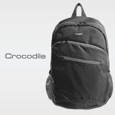 Crocodile 折疊收納背包  0104-6104