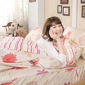 床包 / 單人【輕盈粉】含一件枕套  100%純棉  戀家小舖台灣製AAC101