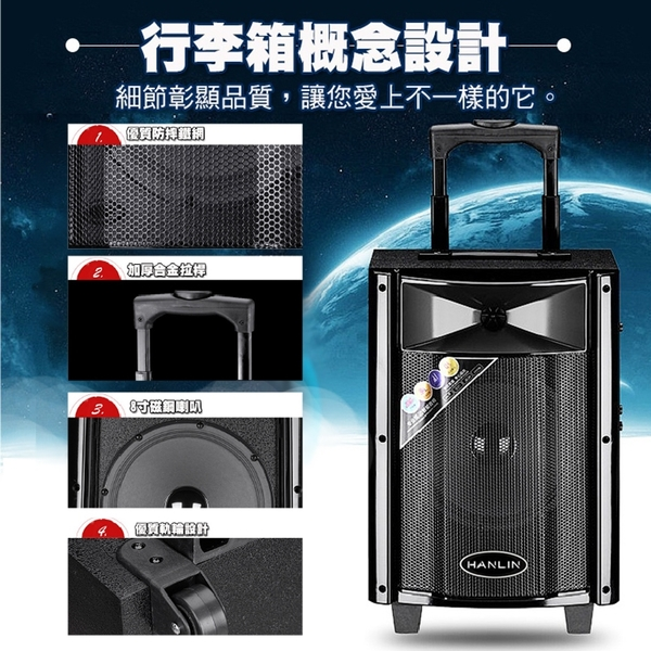 HANLIN 大分貝拉桿式行動巨砲低音喇叭 GDP85,音響喇叭/音箱/行動KTV/重低音喇叭。力集購