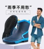 雨鞋雨鞋雨靴男士高筒中筒短筒時尚夏季工作鞋軟底防水防滑膠鞋水靴男 交換禮物