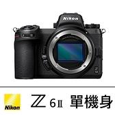 [分期0利率] Nikon Z6 II 二代無反 登錄送原廠電池 總代理國祥公司貨 德寶光學 Z5 Z50 Z7II