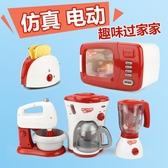 兒童仿真廚房玩具過家家酒電動烤箱微波爐面包【聚可愛】