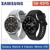【登錄送防汗皮革錶帶】SAMSUNG Galaxy Watch4 Classic SM-R895 46mm (LTE)