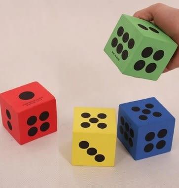 [協貿國際]  大號泡沫骰子兒童玩具 (3入)
