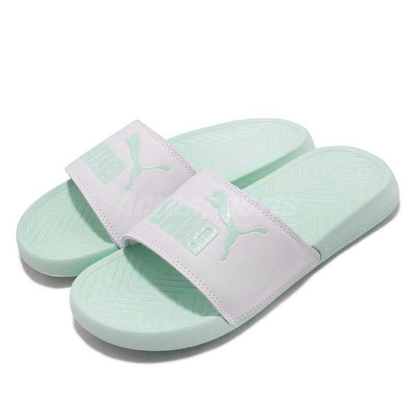 Puma 拖鞋 Popcat 綠 白 LOGO 運動拖鞋 涼鞋 基本款 女鞋【PUMP306】 36026543