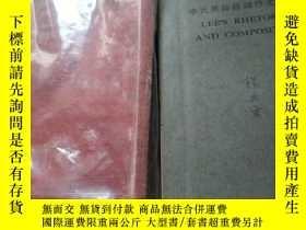 二手書博民逛書店罕見李登輝《中國今日之重要問題》+英文原著Y415912 李登輝 商務印書館 出版1935