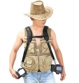 相機背帶 後背帶單反相機減壓背帶快槍快攝手佳能尼康可拆單肩帶 雙機 配件 瑪麗蘇