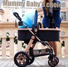 嬰兒推車可坐可躺折疊手推車