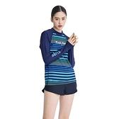 【南紡購物中心】【SARBIS】防曬長袖二件式泳裝附泳帽B922128