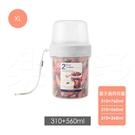 【560+310ml】攜帶式雙層食物保鮮罐 UD7978-56 保鮮盒 保鮮罐