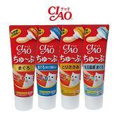 {國際貓家,原裝日本} CIAO  啾嚕乳酸菌肉泥膏-80G