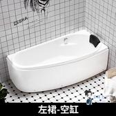 壓克力浴缸 壓克力家用成人小戶型獨立式浴缸工程無縫對接彩色簡約情侶浴盆T
