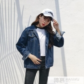 牛仔外套女秋裝新款韓版寬鬆短款外套長袖牛仔衣潮女裝 韓慕精品
